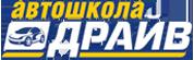 автошкола Драйв